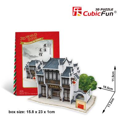 Puzzle 3D Maison Traditionnelle Chinoise