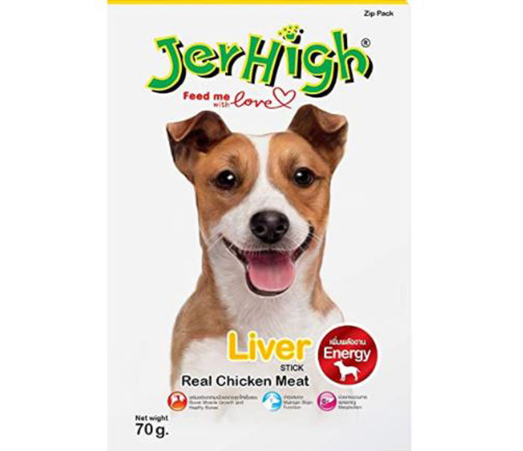 Dog Treats: JerHigh Liver Stick Real Chicken Meat (70 grams)