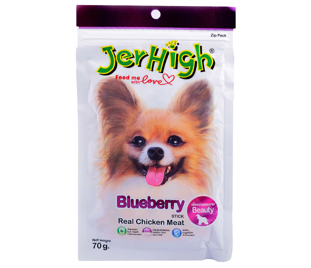 Dog Treats: JerHigh Blueberry Real Chicken Meat (70 grams)