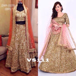 Sequence Golden Lehenga Choli.
