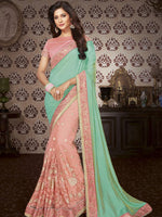Sea Green & Peach Art Silk / Net Saree