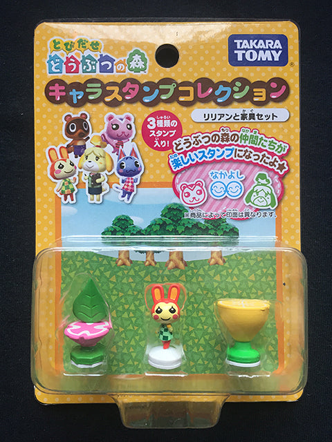 Takara Animal Crossing Leaf Bunnie Stamp And Furniture Mini Figure