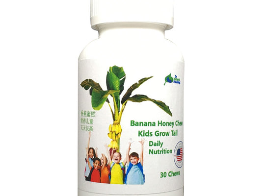 Banana-Honey Chew - Fosters Nutritious Growth in Kids - COMING SOON!
