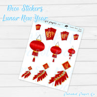 D061 - Lunar New Year