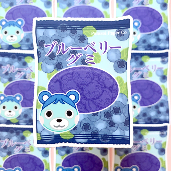 [WATERPROOF] ACNH Bluebear Blueberry Gummy Candy Vinyl Sticker Decal