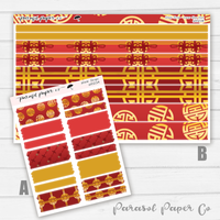 Washi Strips - Lunar New Year - W023