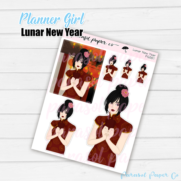 PG001- Lunar Near Year Girl