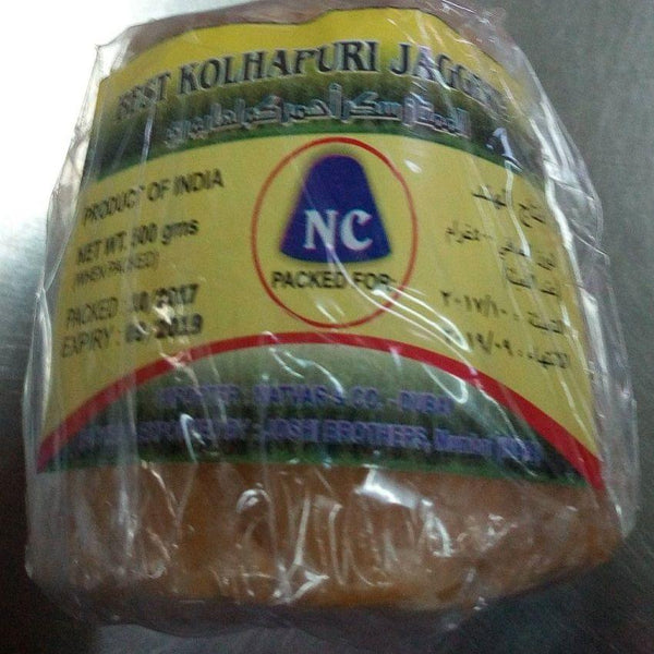 Natural kolhapuri jaggery packet 500gm