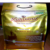 Kohinoor Gold Rice Exra Long 5Kg