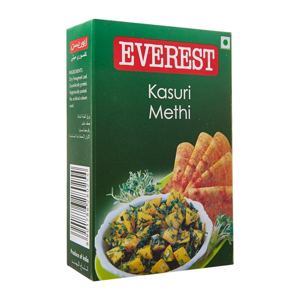 supermarket:grocery-staples:masala-spices