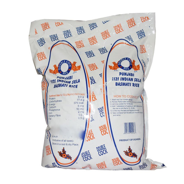 Double Cock Punjabi Indian Basmati Rice 5Kg
