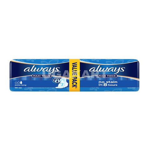 Always Maxi Thick Extra Long Sanitary Pads T5D9(Value Pack)