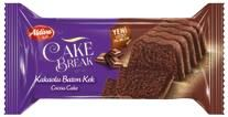 Cake Break Cake with Cocoa 180 gm