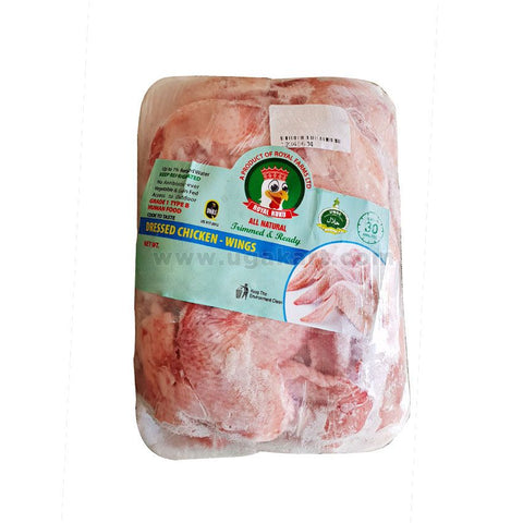ROYAL KUKU Dressed Chicken Wings 1kg