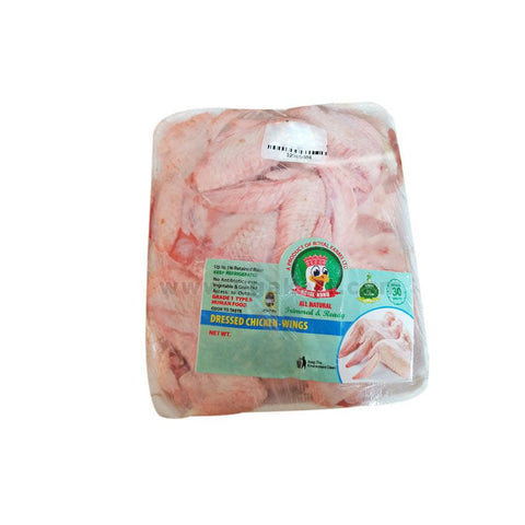 ROYAL KUKU Dressed Chicken Wings 500gm