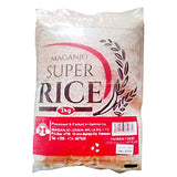 Maganjo Super Rice- 1Kg