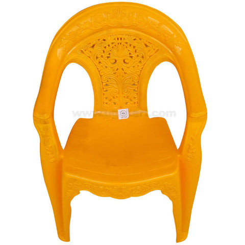Yellow Plastic Baby ArmRest Chair