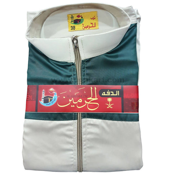 Al-Harameen Green and White Daffah Thobes For Kids