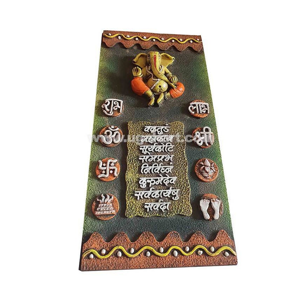Wall Decor Ganpati Wastu Satra -Green