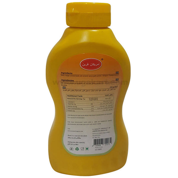 American Green Yellow Mustard,237ml