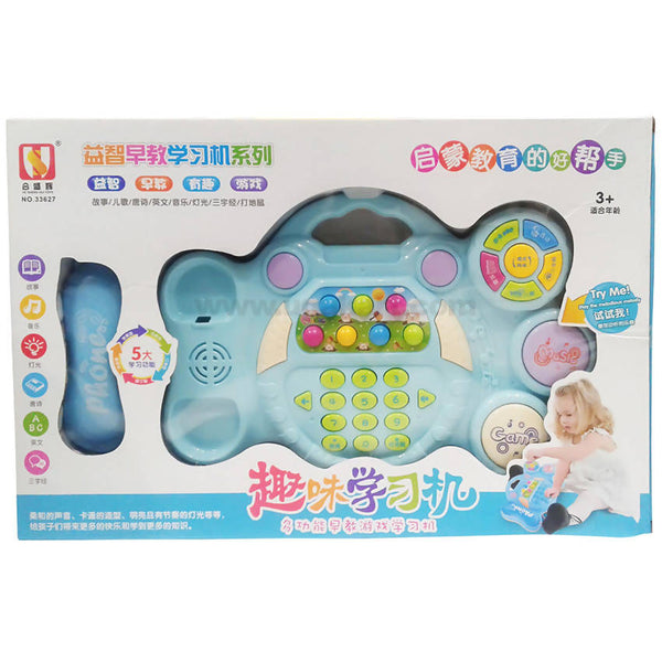 Baby Blue Toy Phone