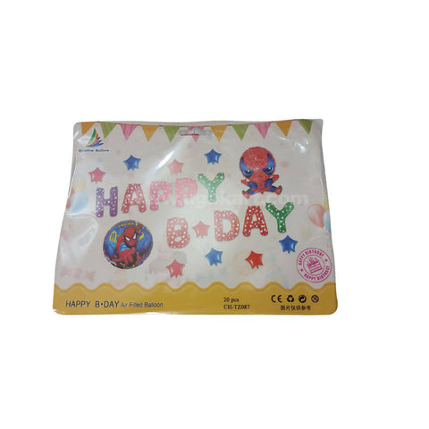 Happy Birthday Banner Foil (Small)