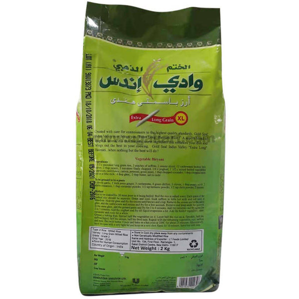Indus Valley Indian Basmati Rice Extra Long Grain XL_2KG