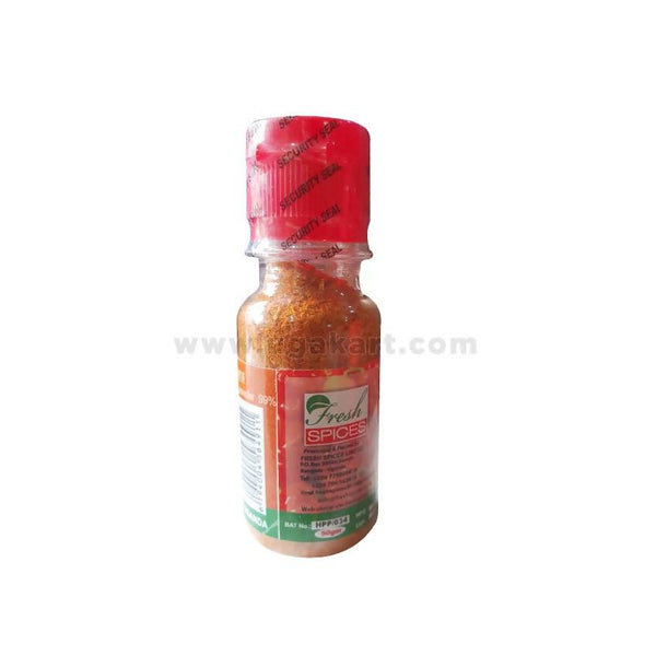 Hot Pepper Chilli Powder 50gm