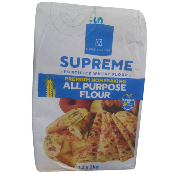 Supreme Fortified Wheat Flour Carton(12pcs)