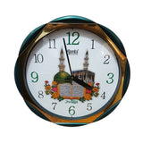Ajanta Islamic Wall Clock