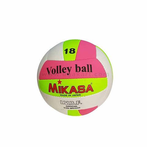 Volley Ball Mikasa Made in Japan - Pink & Green