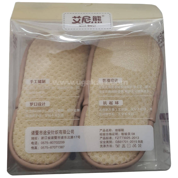 Aini Bear Brown Baby Thickened Floor Socks/Shoes