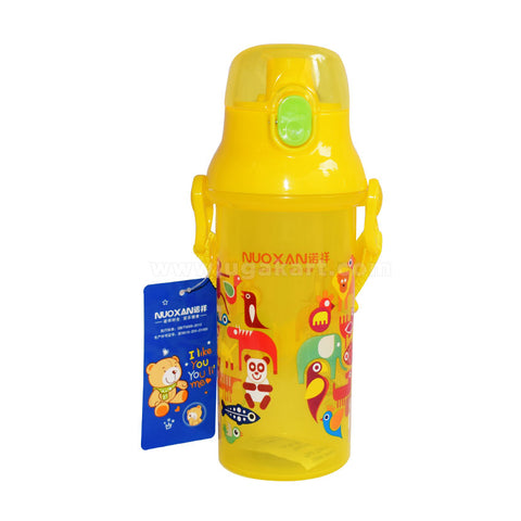 NUOXAN-Yellow-Water-Bottle