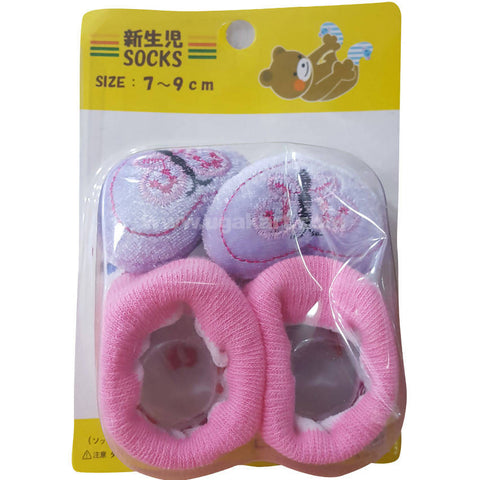Pink Color Socks For Kids 0 to 6 months