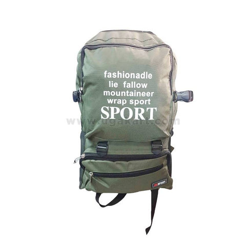 Sport Travel Bag Green Big (Backpack)