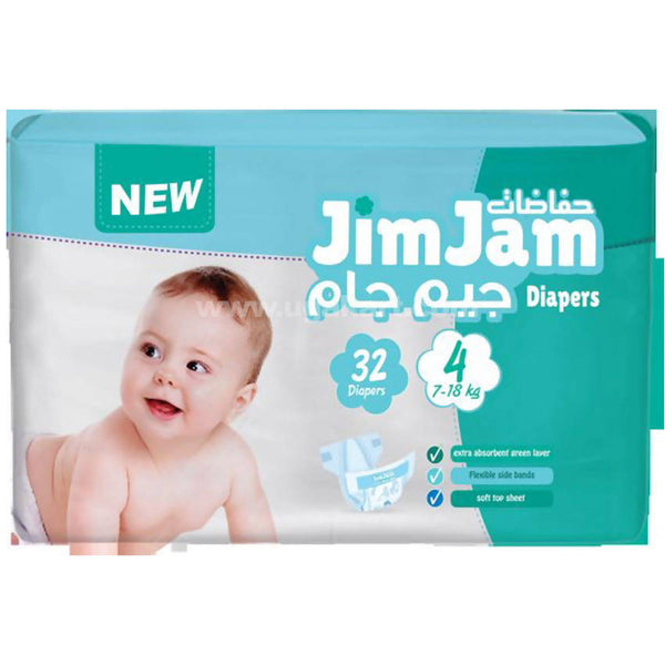 Jim Jam Diapers 7-18kg (32 Diapers)