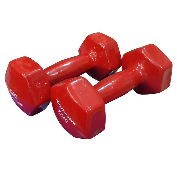 A Pair Of Dumbbell -5kg