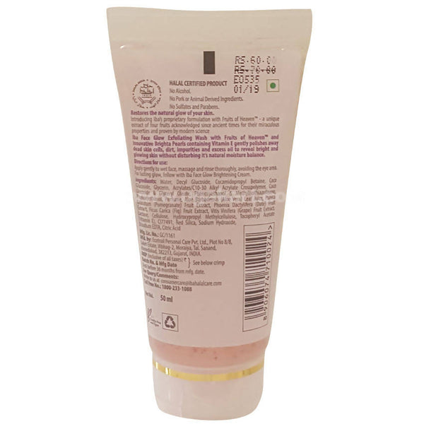 iba Face Glow Exfoliating Wash (HALAL CARE),50ml