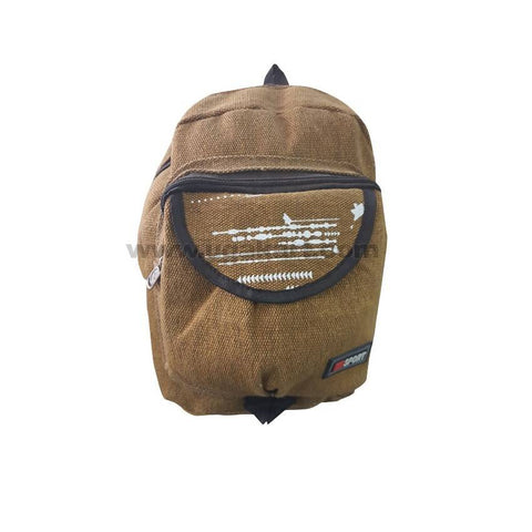 Sport Brown Kids Bag