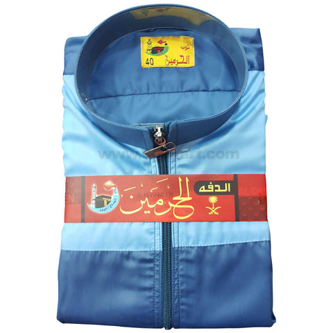 Al-Harameen Blue and Blue Daffah Thobes For Kids