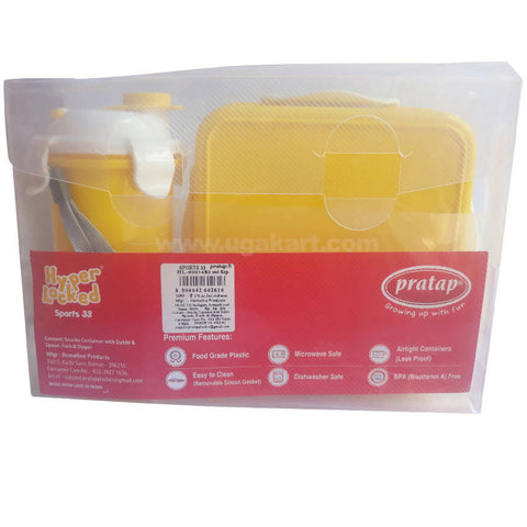 Pratap Yellow Lunch Box With Water Bottle Pack Of 2