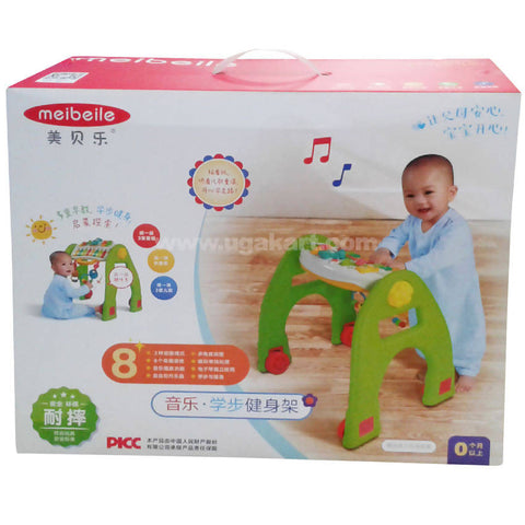 Meibeile Baby Toy Stand