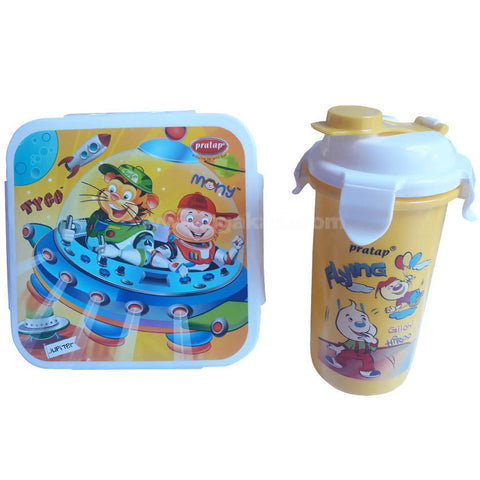 Pratap Yellow Lunch Box With Water Bottle