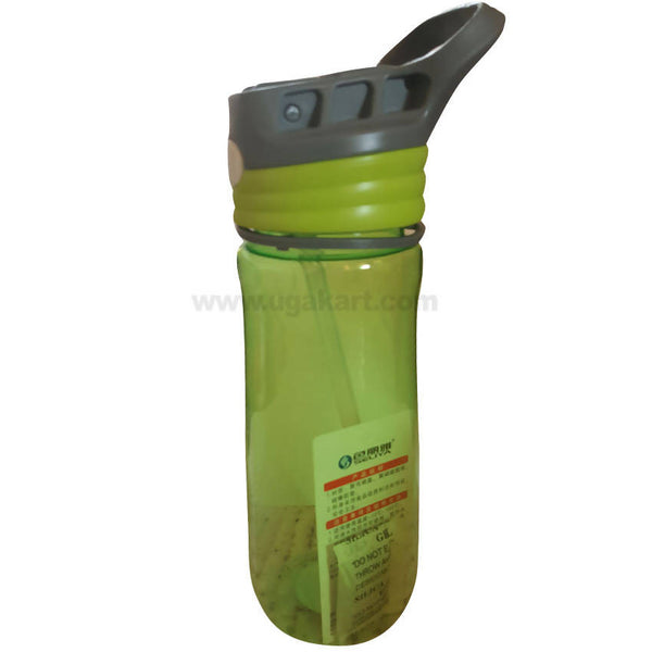 Green and Grey 550ML Water Bottle (550ML)