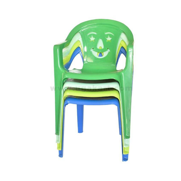 Baby Chair (Smiley)