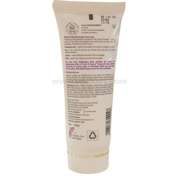 iba Face Glow Brightening Mask,100gm