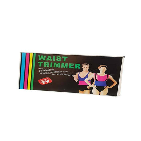 Adjustable Waist Trimmer - Free Size