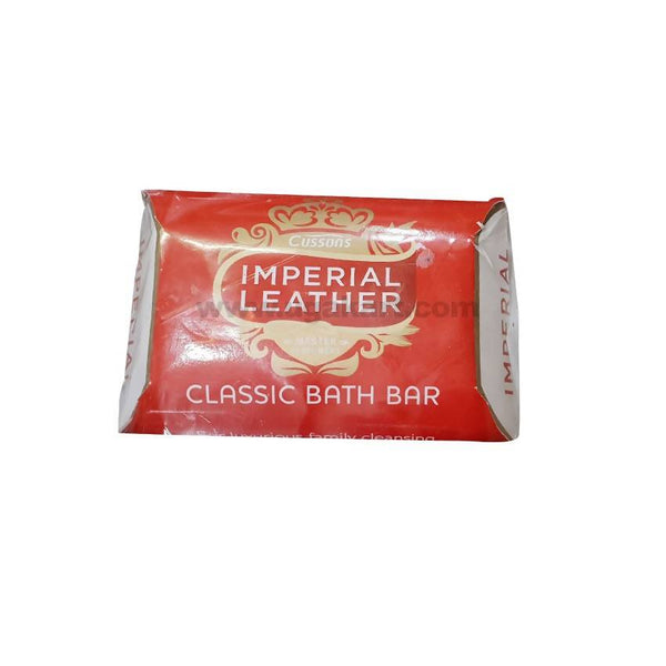 Imperial Leather Classic Bath Bar_175Gram