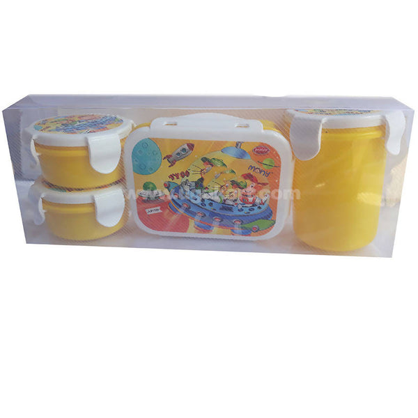 Pratap Yellow Lunch Box With Water Bottle Pack Of 4