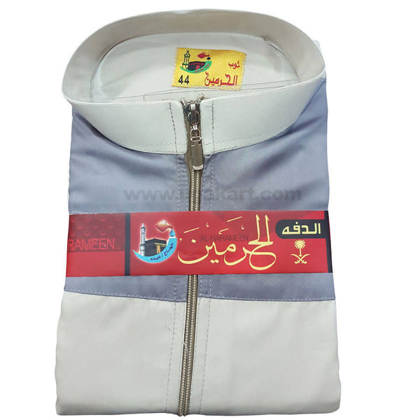 Al-Harameen Blue and White Daffah Thobes For Kids
